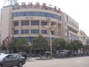宿迁市第二医院