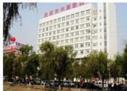 洪湖市中医医院