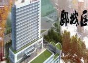 漯河市郾城区中医院