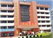 仙游县妇幼保健院