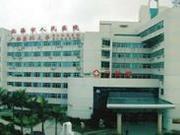 北海市人民医院