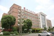 苏北人民医院