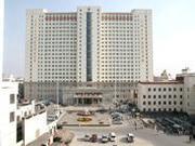 内蒙古自治区肿瘤医院