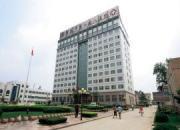 中国人民解放军第148中心医院