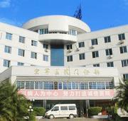 解放军联勤保障部队第900医院仓山院区
