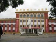 中国人民解放军第513医院