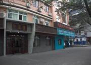 重庆市南岸区中西医结合医院