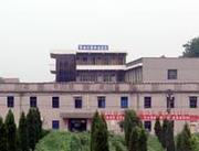 鄂州市第三医院