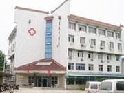 广德县中医院