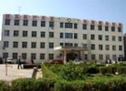 延安市宜川县人民医院