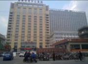 石家庄市中心医院