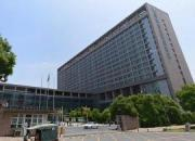 安徽省立医院南区