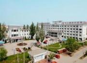 内蒙古杭锦后旗人民医院