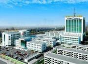 济宁市第二人民医院