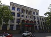 新乡市第四人民医院
