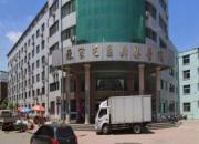 沈阳市苏家屯区妇婴医院