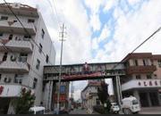 靖远县中医院