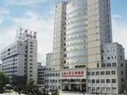 三峡大学仁和医院