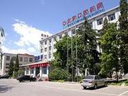 北京口腔医院天坛院区