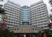 遵义市第一人民医院