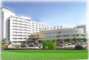 灵宝市第一人民医院