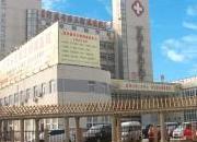 漯河市医学高等专科学校第三附属医院