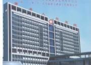 萧县人民医院