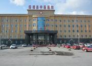绥棱县中医医院