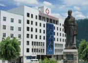 尤溪县中医院