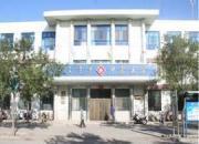 磴口县中蒙医院