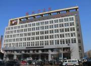榆树市中医院