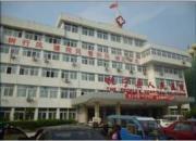 抚宁县人民医院