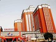 湘雅医院健康管理中心