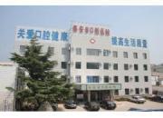 泰安市口腔医院