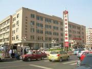 大连市中心医院