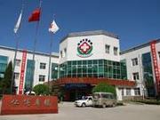 北京延庆县中医医院