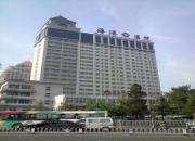 秦皇岛市海港医院