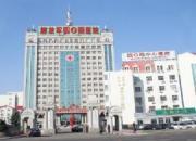 中国人民解放军第404医院