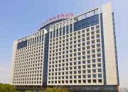 华中科技大学附属协和医院西院