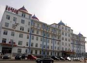 莫力达瓦达斡尔族自治旗中蒙医院