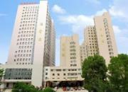 石门县人民医院