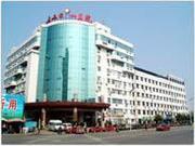 汉中3201医院