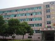 沅江市人民医院