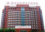 北京儿童医院顺义妇儿医院