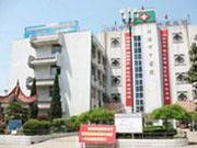 蚌埠市中医院