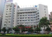 福建省南平市第一医院
