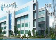 中山市第二人民医院