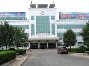 滨州市中医院