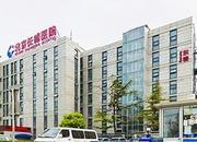 北京长峰医院