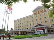 北京燕化医院